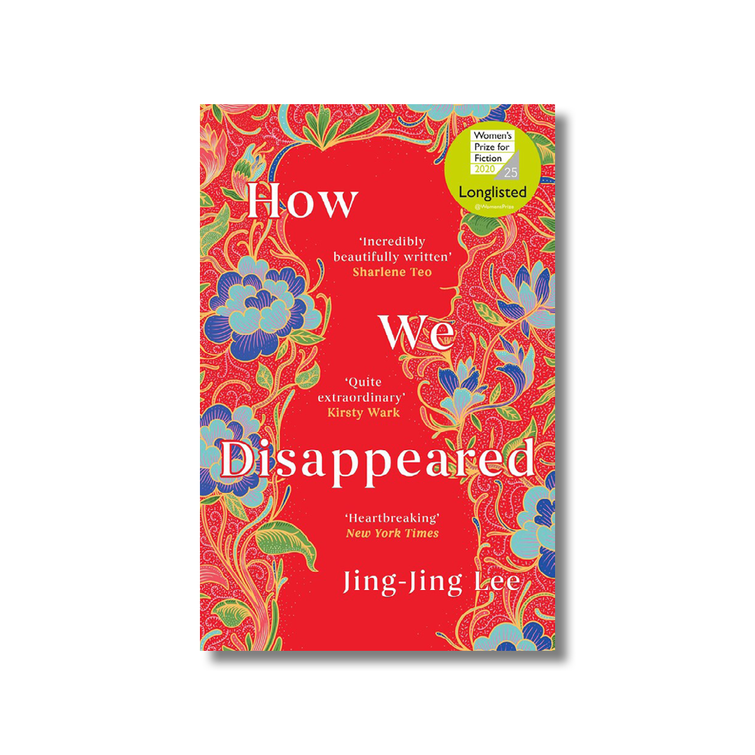 Cover of Jing-Jing Lee's How We Disappeared.